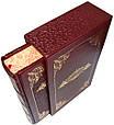 """Книга в кожаном переплете и подарочном футляре """"Государь"""" Н. Макиавелли, фото 5"""
