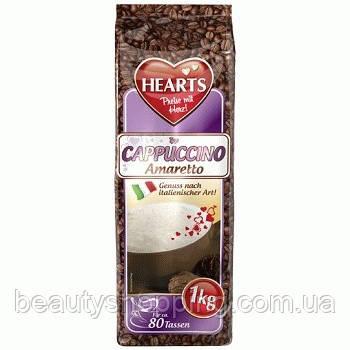 Капучино Hearts Capuccino Amaretto 1kg Германия