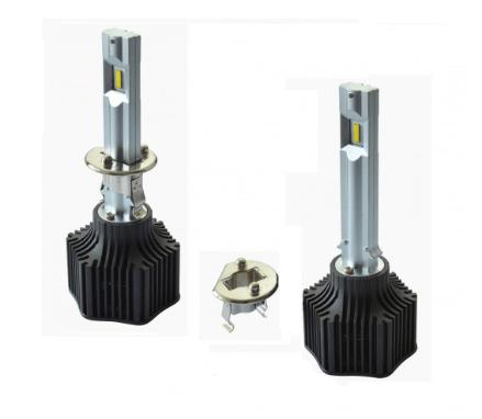 Лампы светодиодные Baxster L H1 6000K (P25353)