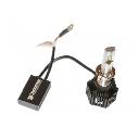Лампы светодиодные Baxster L H1 6000K (P25353), фото 5