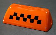 "Auto Sports - ""Шашка"" такси, запасное стекло для ремонта фонаря знака такси (Orange)"