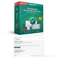Ключ активации Kaspersky Internet Security 2020 (подписка на 1 год)