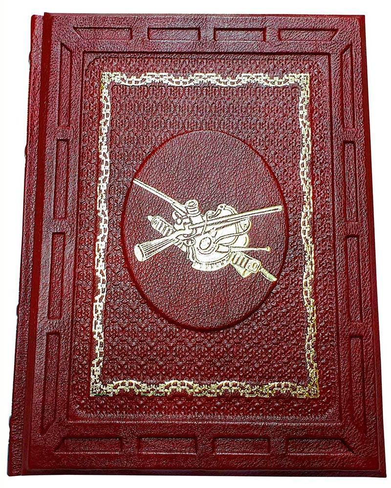 """Книга в кожаном переплете """"Охотничье оружие мира"""""""