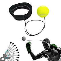 Ударный тренажер для бокса boxing ball