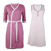 Комплект бавовняний двійка для вагітних халат, нічна сорочка рожева сердечко