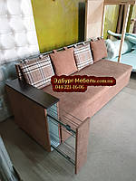 Диван для кухни со спальным местом и баром карго 1850х650