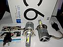 Лампы светодиодные HeadLight C6 H4 6000K (P26488), фото 8