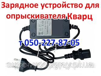 Зарядное устройство для опрыскивателя Кварц