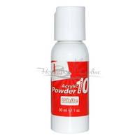 BLAZE Powder 10 Expert - акрилова пудра / швидка полімеризація, White, 30 мл