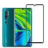 Защитное стекло 5D (Full Glue) Xiaomi Mi Note 10 Lite Черный