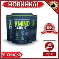 AminoCarnit - Активний комплекс для росту м'язів і жіросжіганія (АминоКарнит)