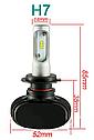 LED Лампа CYCLONE type 9A H7 4000Lm 5000K (P2539), фото 4