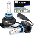 LED Лампа CYCLONE type 9A H8-9-11 4000Lm 5000K (P2540), фото 2