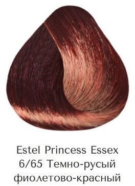 Estel Princess Essex 6/65 Темно-русый фиолетово-красный