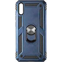 Чехол HONOR Hard Defence Series New Xiaomi Redmi 8 магнит+подставка синий (ксиоми редми 8)