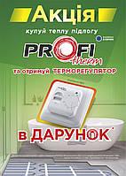 Терморегулятор ProfiTherm MEX в подарок к польскому теплому полу ProfiTherm