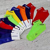 Носки укороченные под кроссовки,СЕТКА, 41-45 размер. Короткие носки спортивного стиля