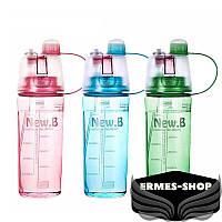 Спортивная бутылка для воды с распылителем New. B   600 мл
