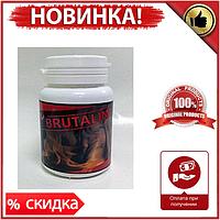 Brutaline - засіб для нарощування м'язової маси (Бруталин) БАНКУ