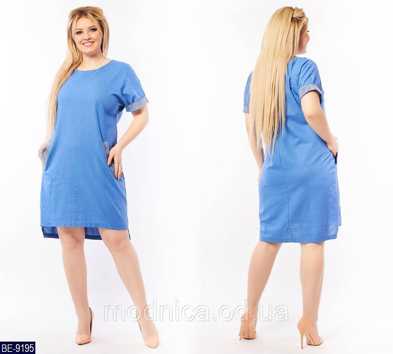 Літнє жіноче полуприталенное плаття великого розміру, розмір 50-52, 54-56, 58-60, 62-64