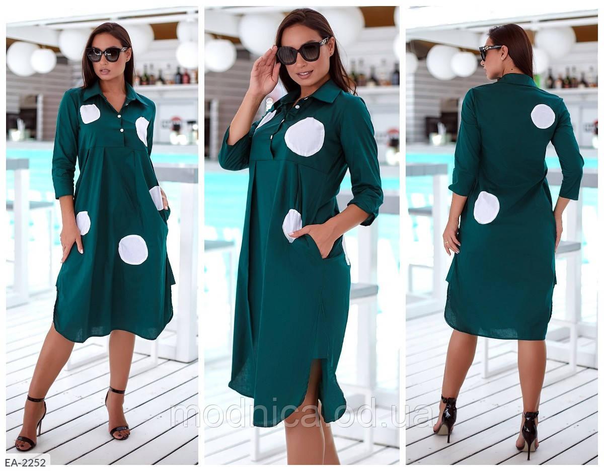 Повседневное женское платье большого размера, размеры 46-48, 50-52, 54-56, 58-60