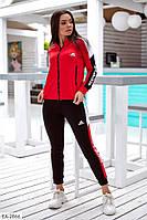 Стильный женский спортивный костюм ботал, размеры: 42-44, 44-46