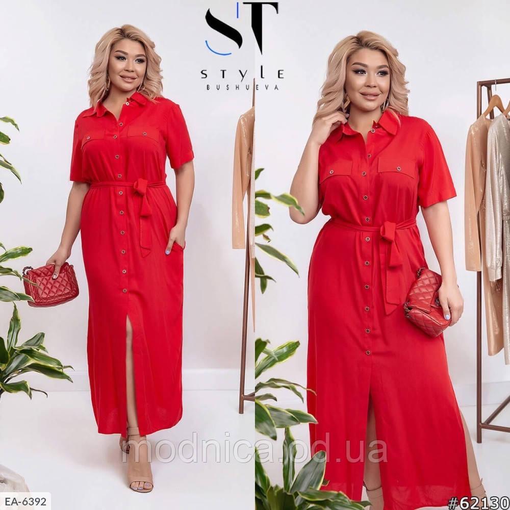 Повседневное женское длинное платье с разрезом большого размера, размеры 48-50, 52-54, 56-58