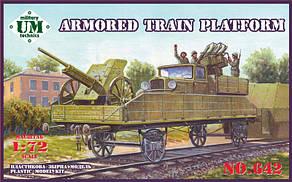 Платформа бронепоезда с ГАЗ-АА с зенитной пулеметной установкой и 45-мм противотанковой пушкой. UMT 642