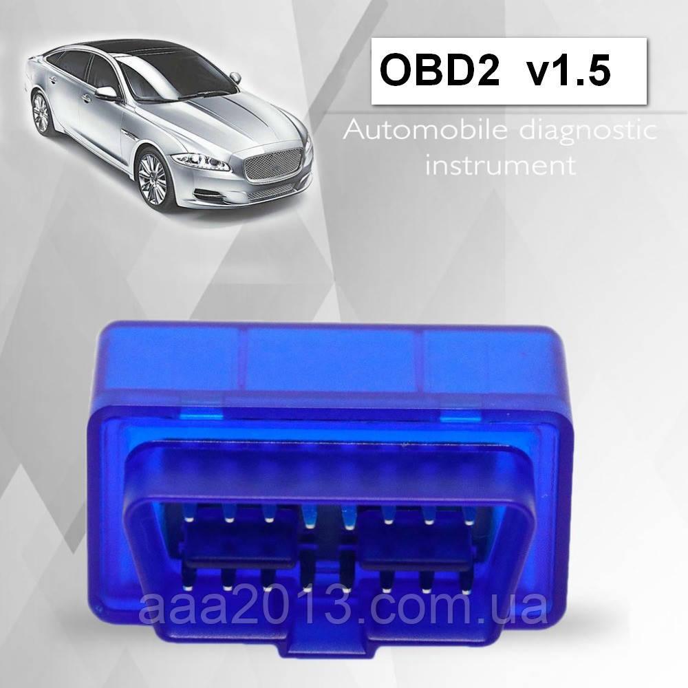 Автомобильный сканер ELM 327 v1.5 WiFi диагностика, OBD2