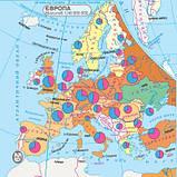 Атлас. Україна і світове господарство 9 клас, фото 3