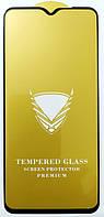 Защитное стекло для Realme X2 Pro полная проклейка OG Gold Armor Full glue