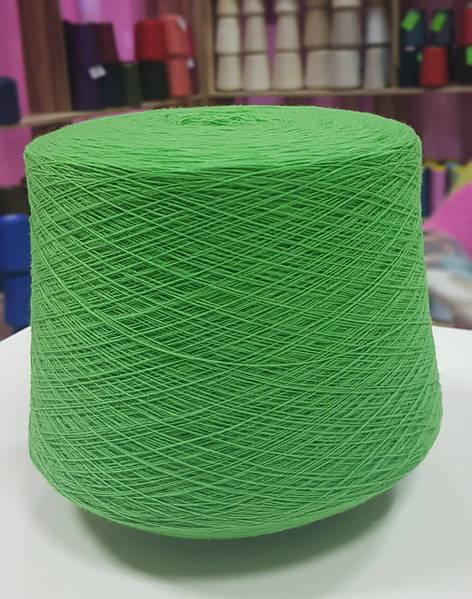 Кардный меринос магазин тканей для штор в воронеже купить