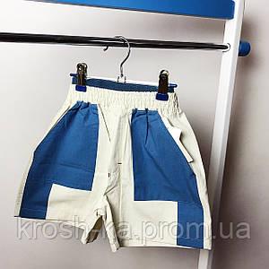 Шорты для мальчика Dada Польша бежевые 00364