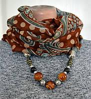 Шарф с ожерельем с геометрическим рисунком! коричневый с узором