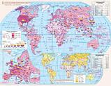 Атлас. Географічний простір Землі 11 клас, фото 2