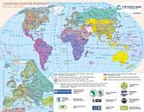 Атлас. Географічний простір Землі 11 клас, фото 3