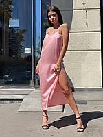 Пудровое женское платье -комбинация