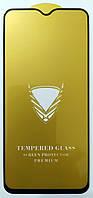 Защитное стекло для Realme XT полная проклейка OG Gold Armor Full glue