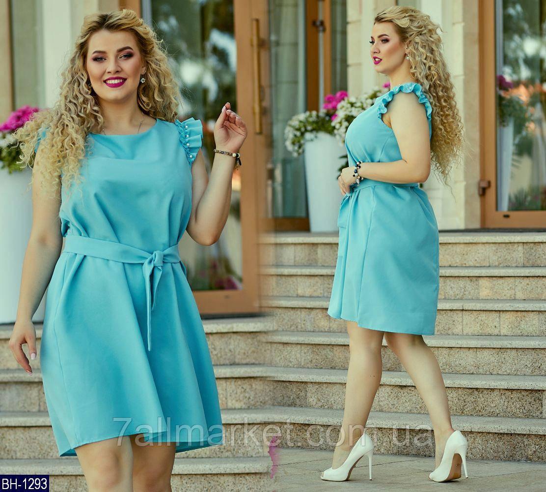 """Сукня жіноча легке з намистинами мод. 0125 (48-50, 50-52, 54-56) """"MILANI"""" недорого від прямого постачальника"""