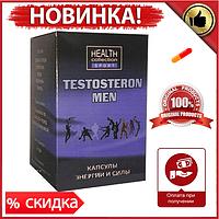 Testosteron Men - капсули енергії і сили (Тестостерон Мен) БАД
