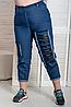 Женские джинсы с высокой посадкой, с 48 по 82 размер