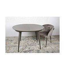 Стол Nicolas Greenwich TL-1892H (110/140*100*76) мокко, фото 3