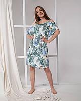 Женское летнее домашнее платье Nicoletta 81308