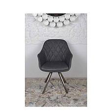Кресло Nicolas Almeria (серое) поворотное, фото 2
