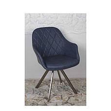 Кресло Nicolas Almeria (синее) поворотное, фото 2