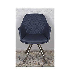 Кресло Nicolas Almeria (синее) поворотное, фото 3