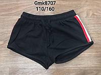 Шорты для девочек, Glo-story, 110,120,130,140,150,160 см,  № GMK-8707