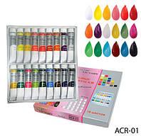 Набор акриловых красок в тубах Lady Victory 18 цветов LDV ACR-01 /57-5