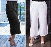 Р 48-58 Літні натуральні вільні брюки Кюлоти Батал 21924, фото 1