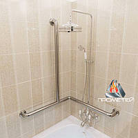 Поручень для ванны трех опорный, левый правый, размер 620х640х880 мм, D трубы 32 мм
